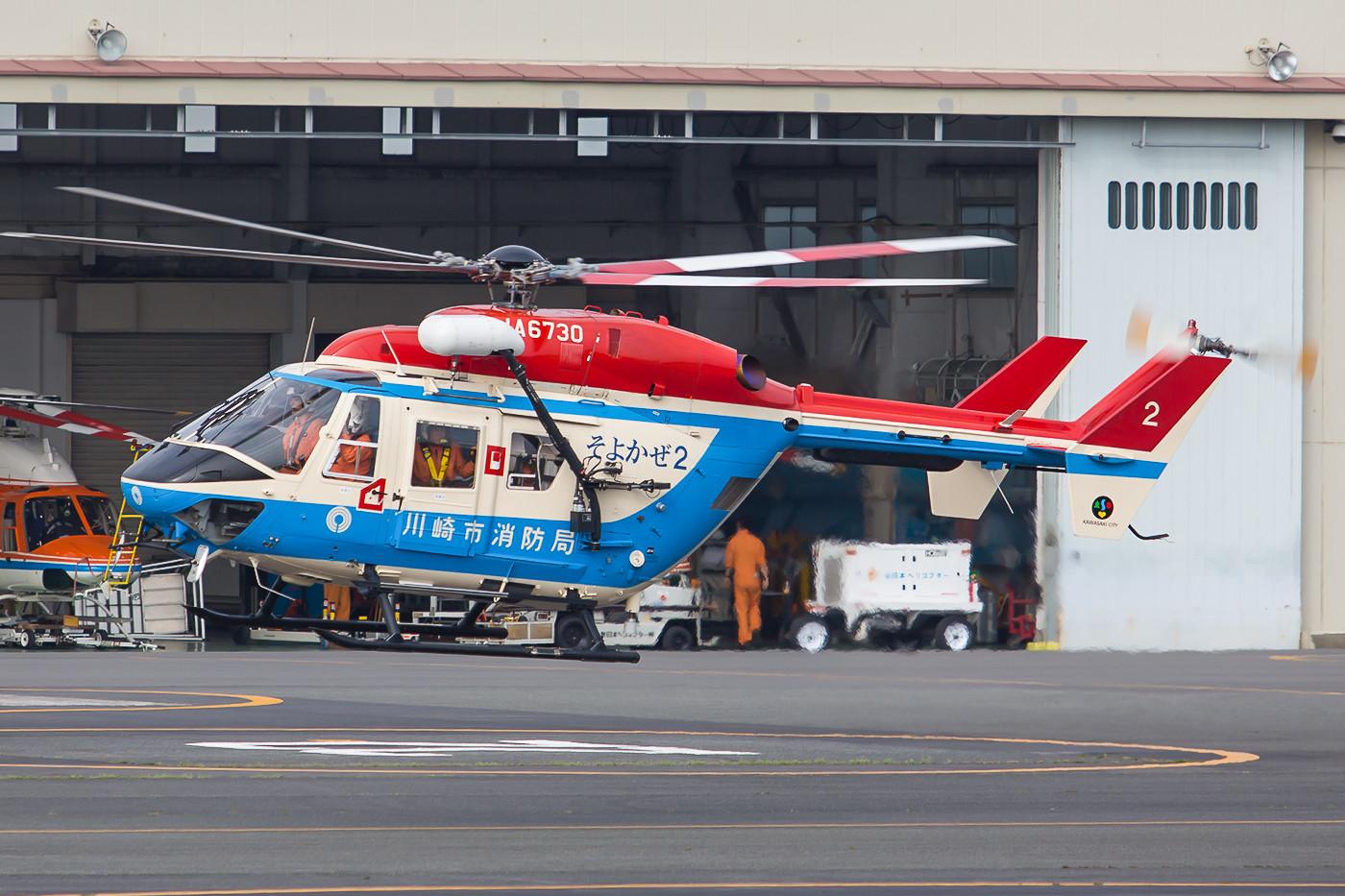 BK-117 B2 der Kawasaki City Fire Brigade.