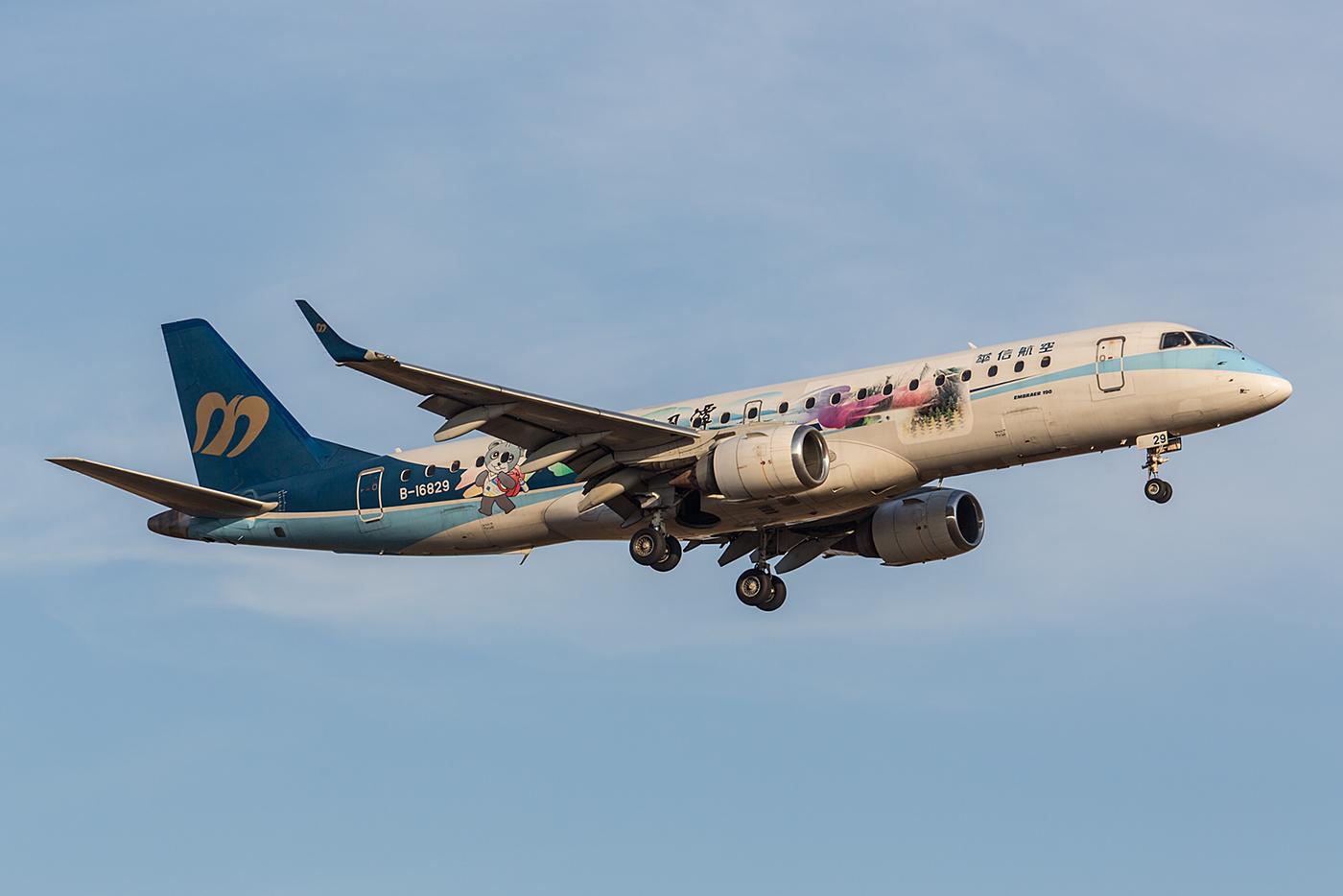Embraer ERJ 190 der Mandarin Air aus Taiwan.