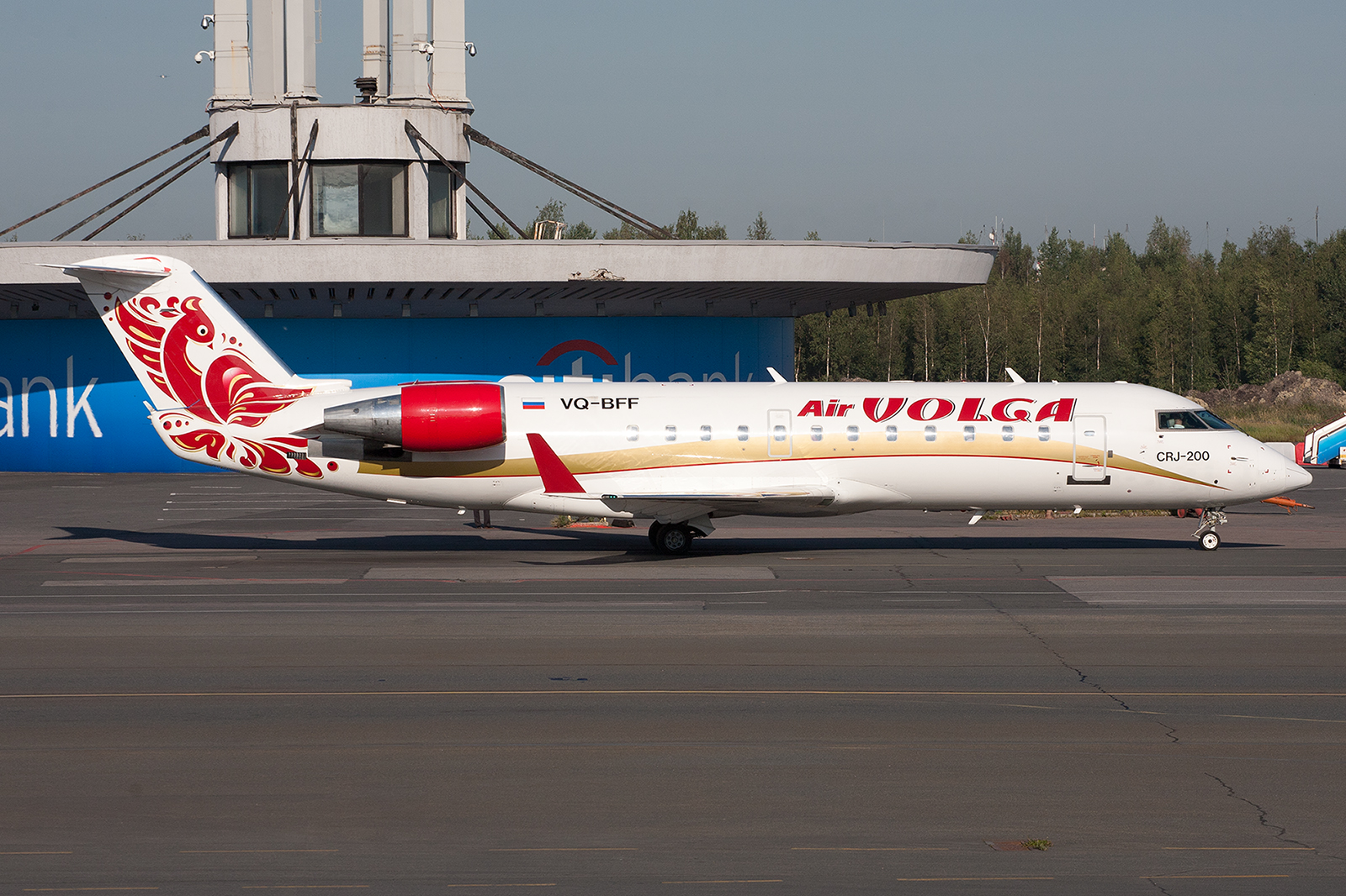 Die Air Wolga ist leider auch schon Geschichte.
