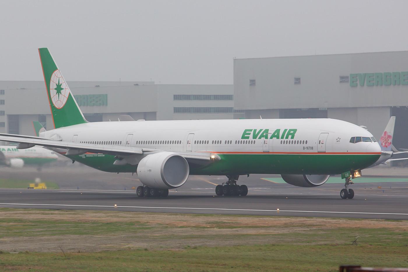 Das Rückgrat der Langstreckenflotte bei EVA Air bilden die Boeing 777-300ER.