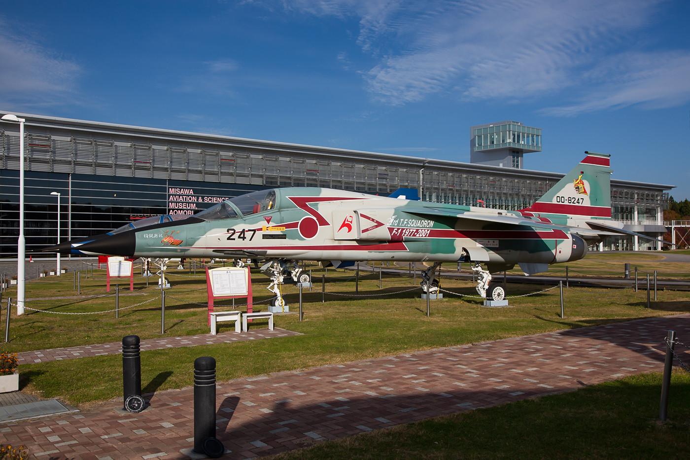 "Mitsubishi T-1 der ""Samurais"",....."