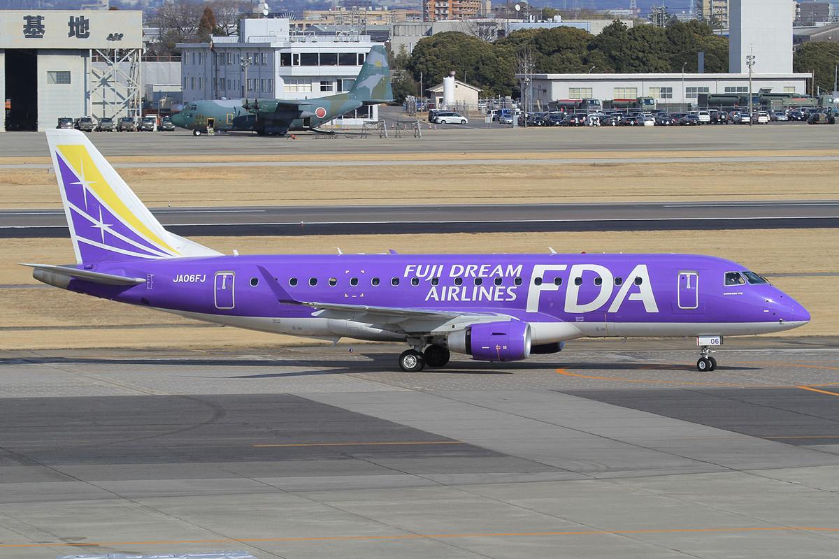Komaki ist die Homebase der FDA.