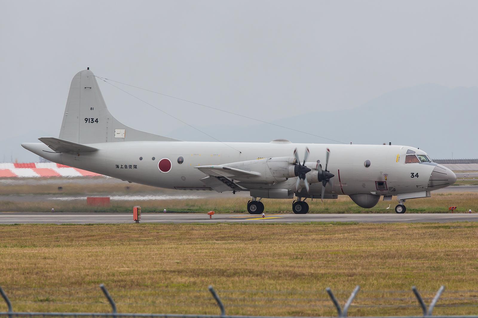 Vier OP-3C Aufklärungsflugzeuge fliegen bei der 81 Kokutai, eine ging verloren.