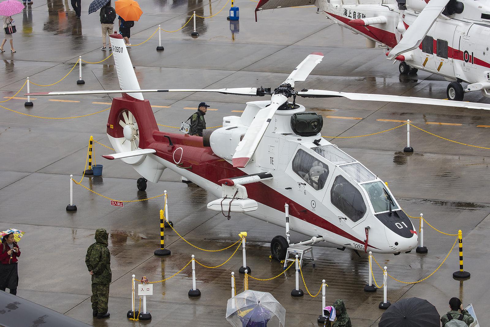 Der Prototyp des Kawasaki OH-1 Ninja, der den ........