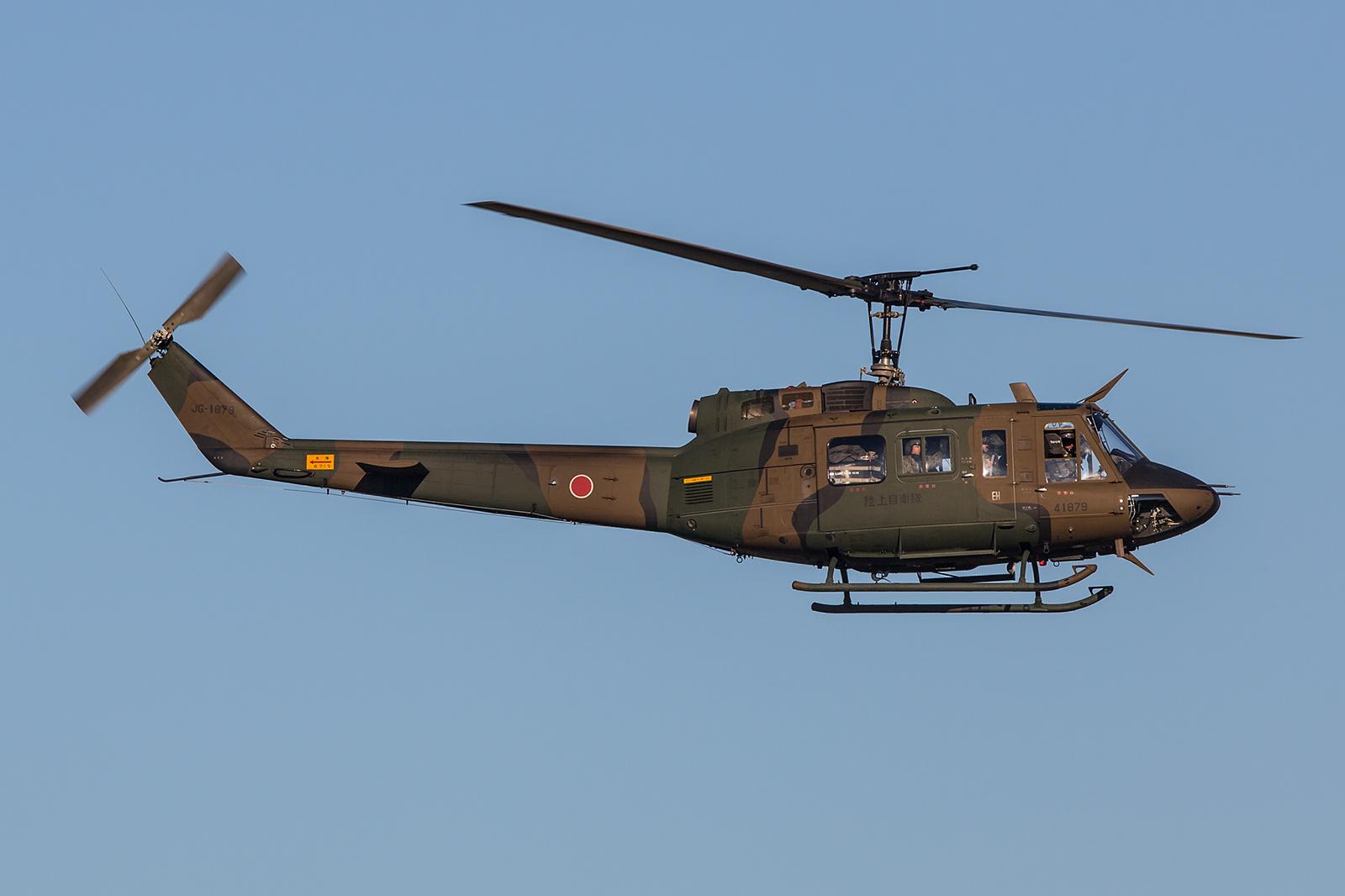 Diese UH-1 gehört nach Camp Tachikawa.