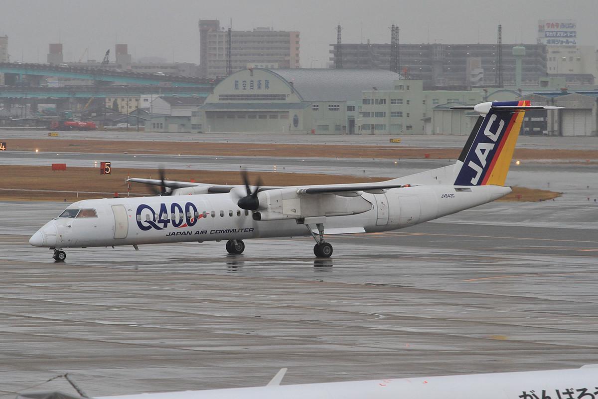 JAC erinnert noch wage an die guten alten Zeiten im JAL Konzern.
