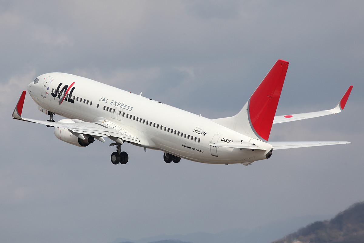 Heckstudien, Boeing 737-800W.