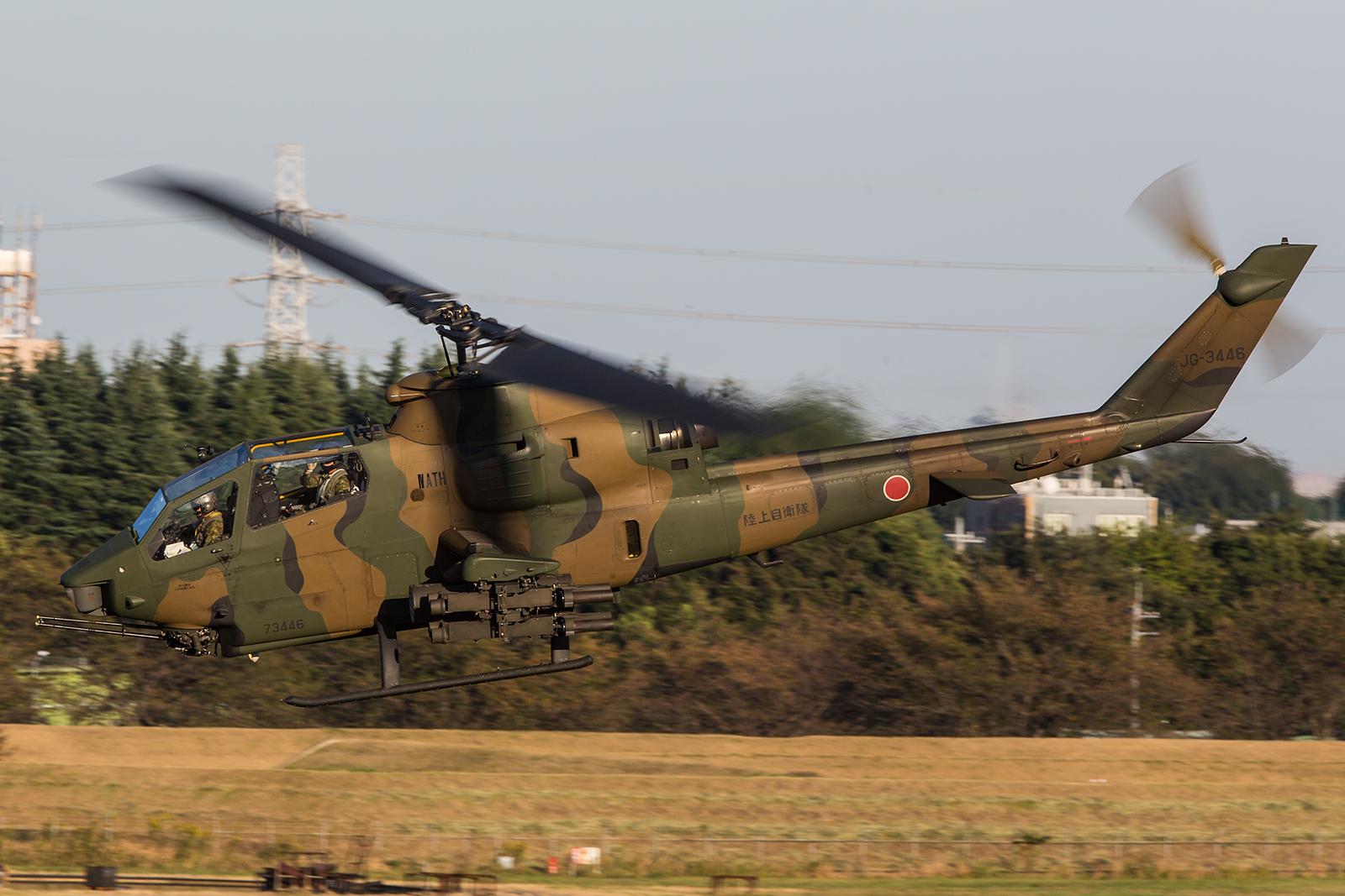 Baell AH-1J Cobra aus Kisarazu.