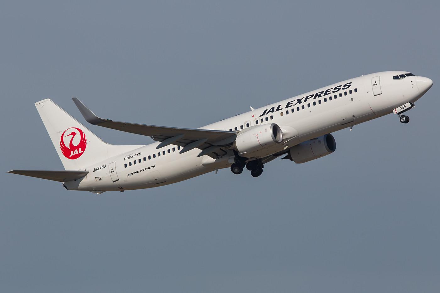 JAL fliegt von Misawa aus nach Haneda.