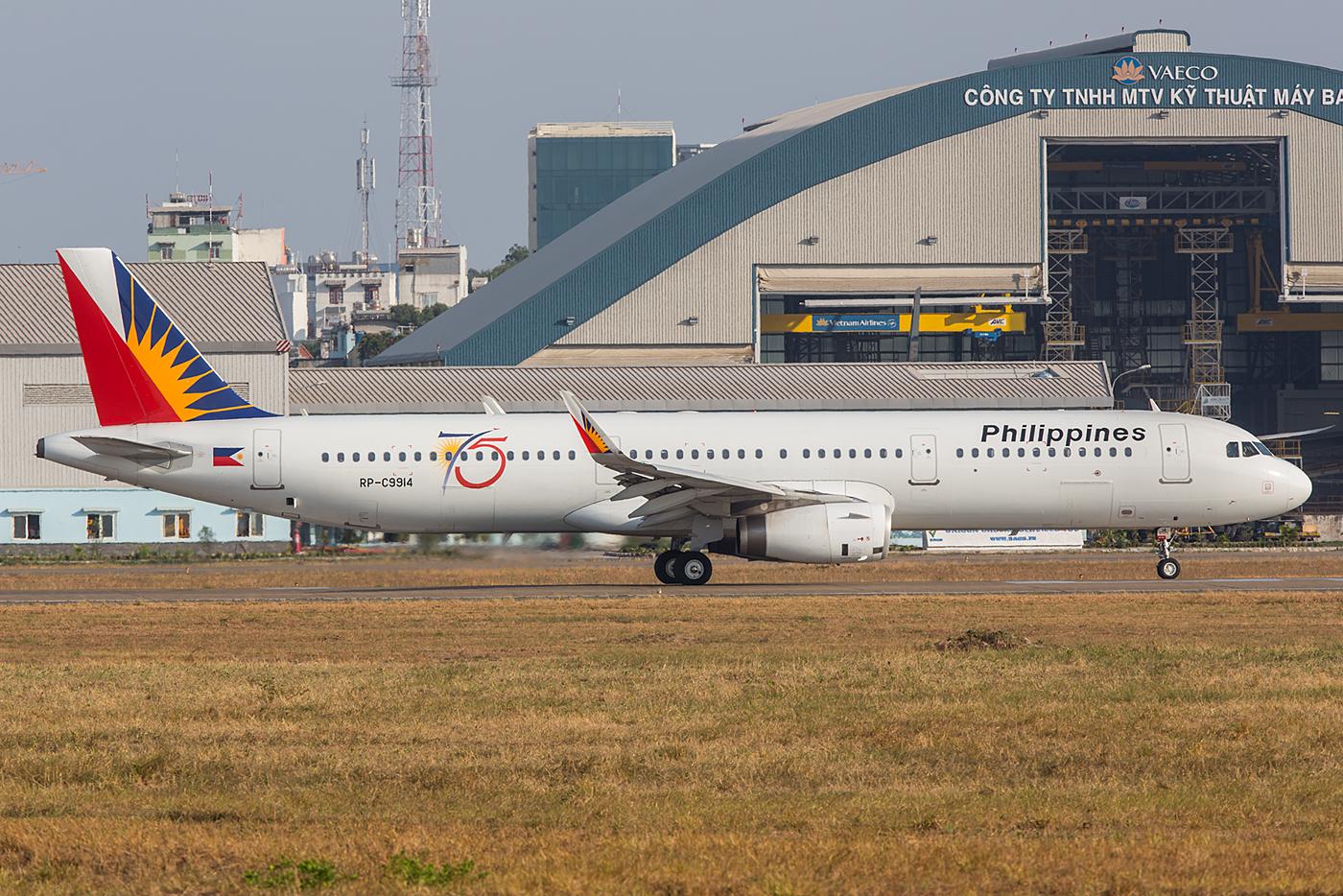 Philippines Airlines wird in diesem Jahr 75 Jahre alt.