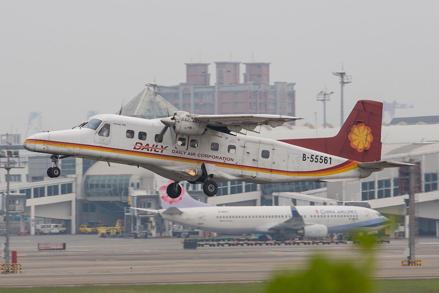 Die Daily Air fliegt mit ihren Do-228 u.a. von Kaohsiung zu den kleinen vorgelagerten Inseln.
