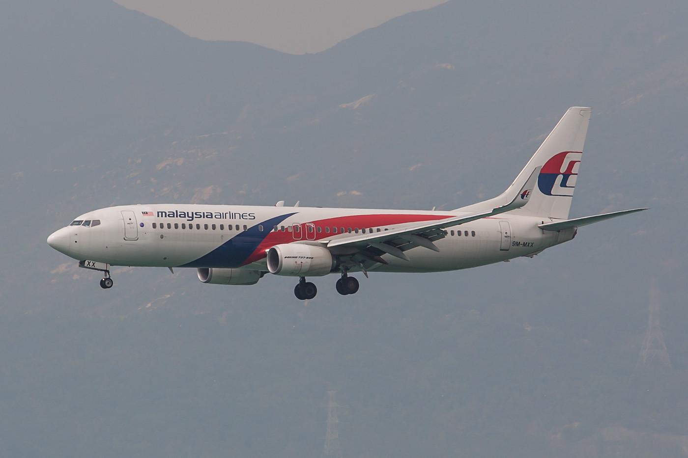 Demnächst historisch ist diese Bemalung, die Malaysia Airlines wird zum Ende des Sommers liquidiert.