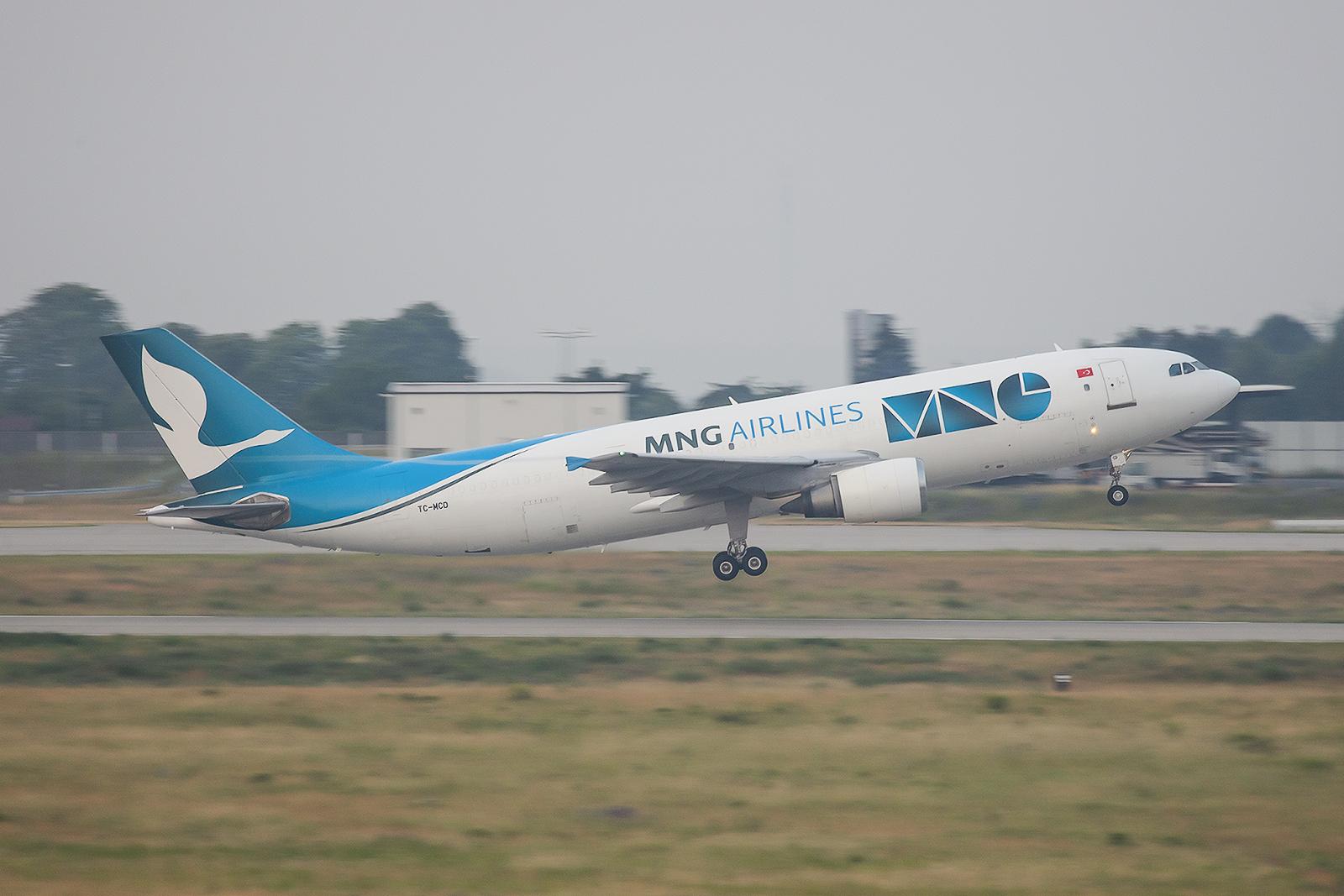 Von China Eastern kam diese A300 vor sieben Jahren an den Bosporus zu MNG Cargo.