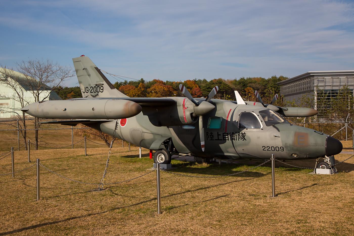 MU-2 der JGSDF.