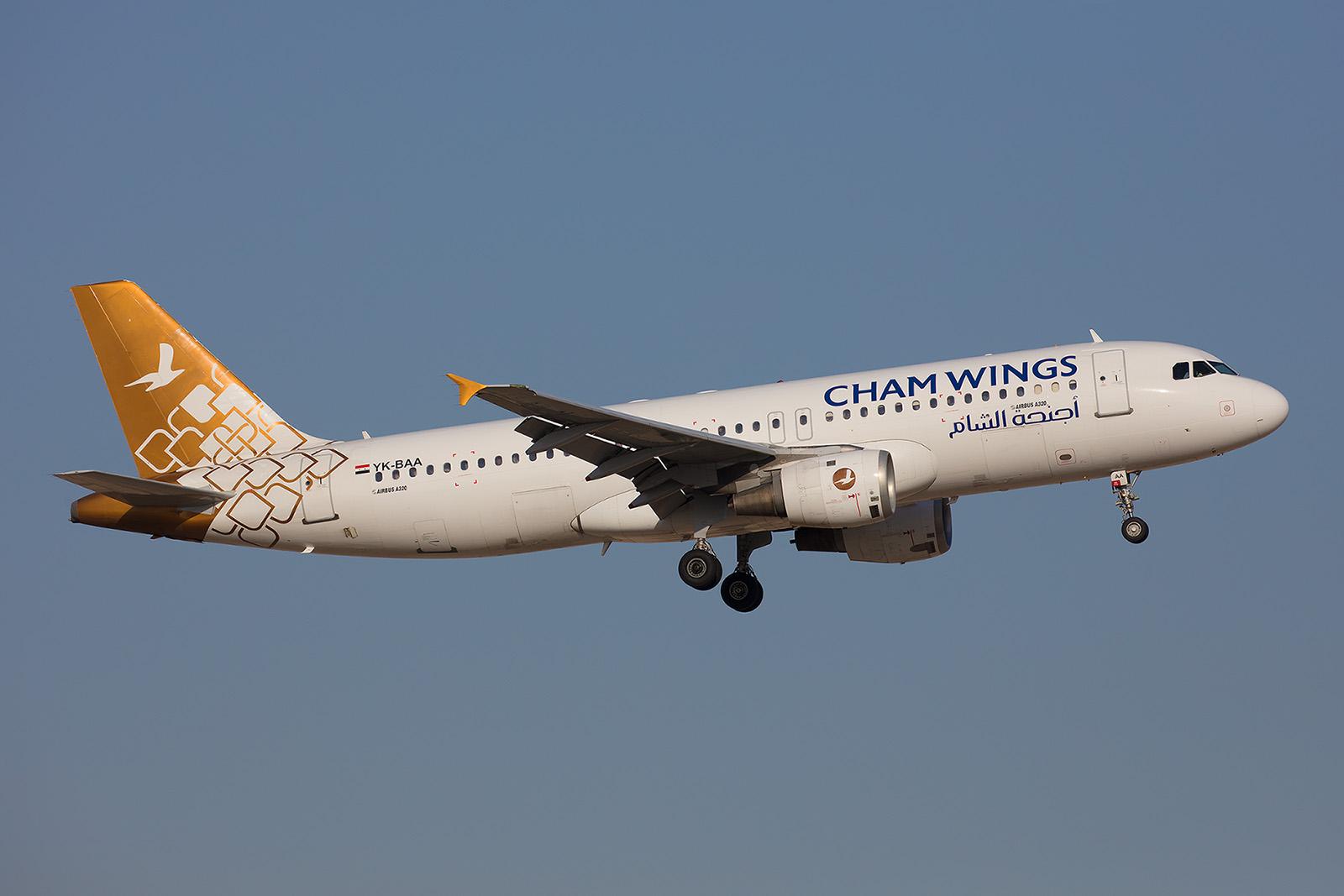 Die größte Überraschung war diese A320 der Chamair aus Damaskus.