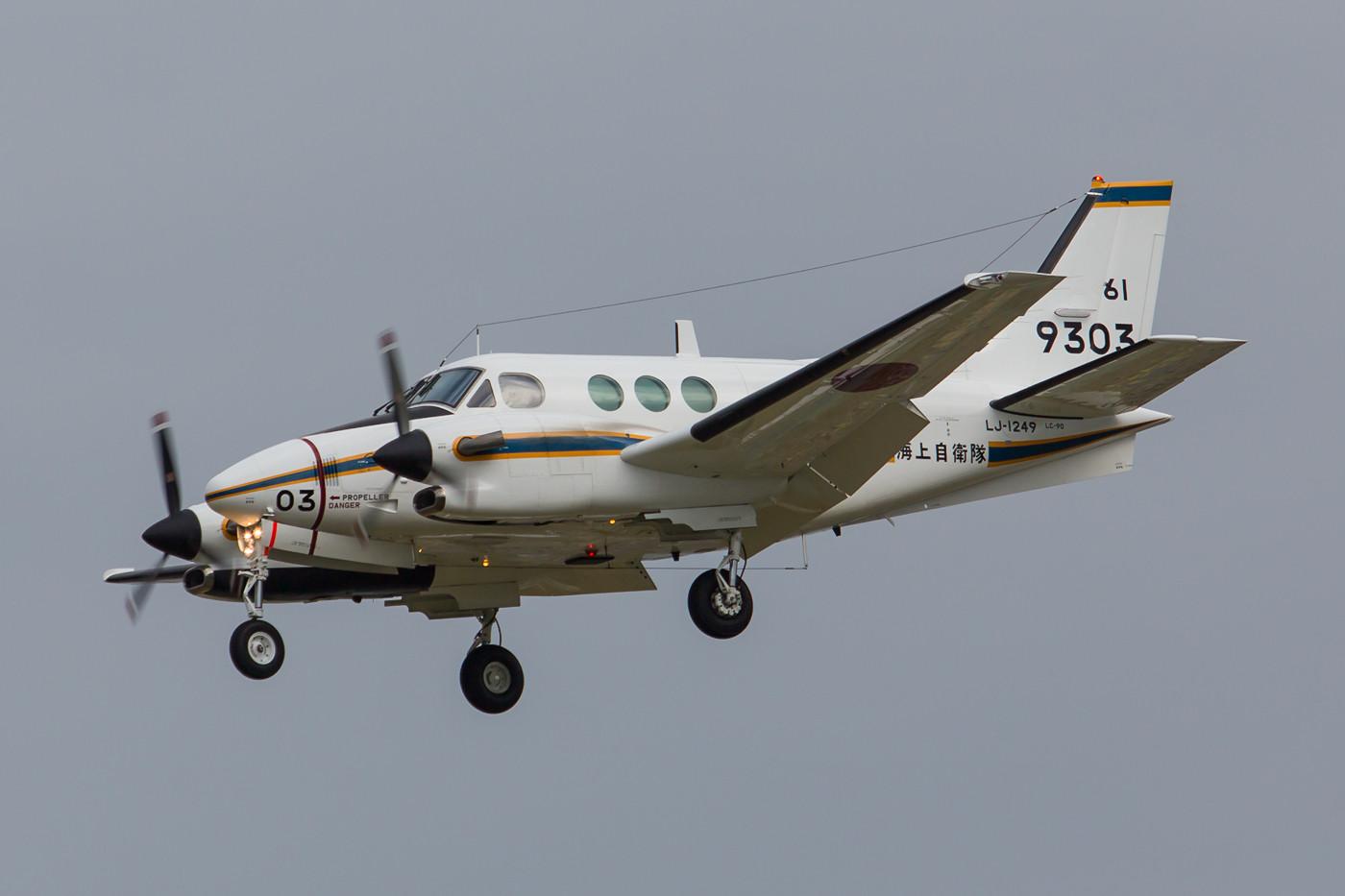 LC-90 der JMSDF