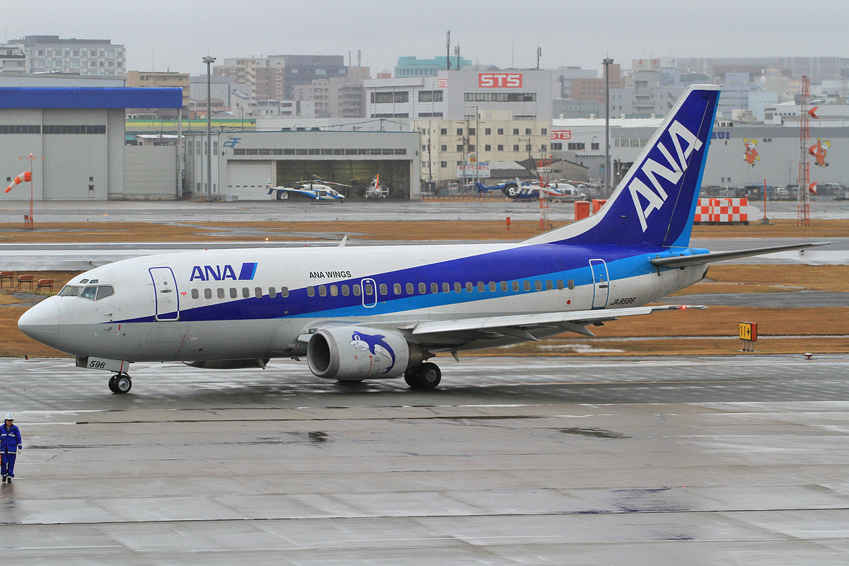 ANA Wings gehört zu All Nippon.