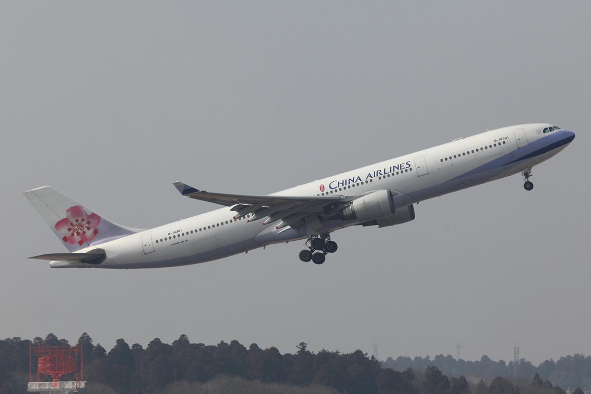 Aus Taipeh kommen China Airlines und....