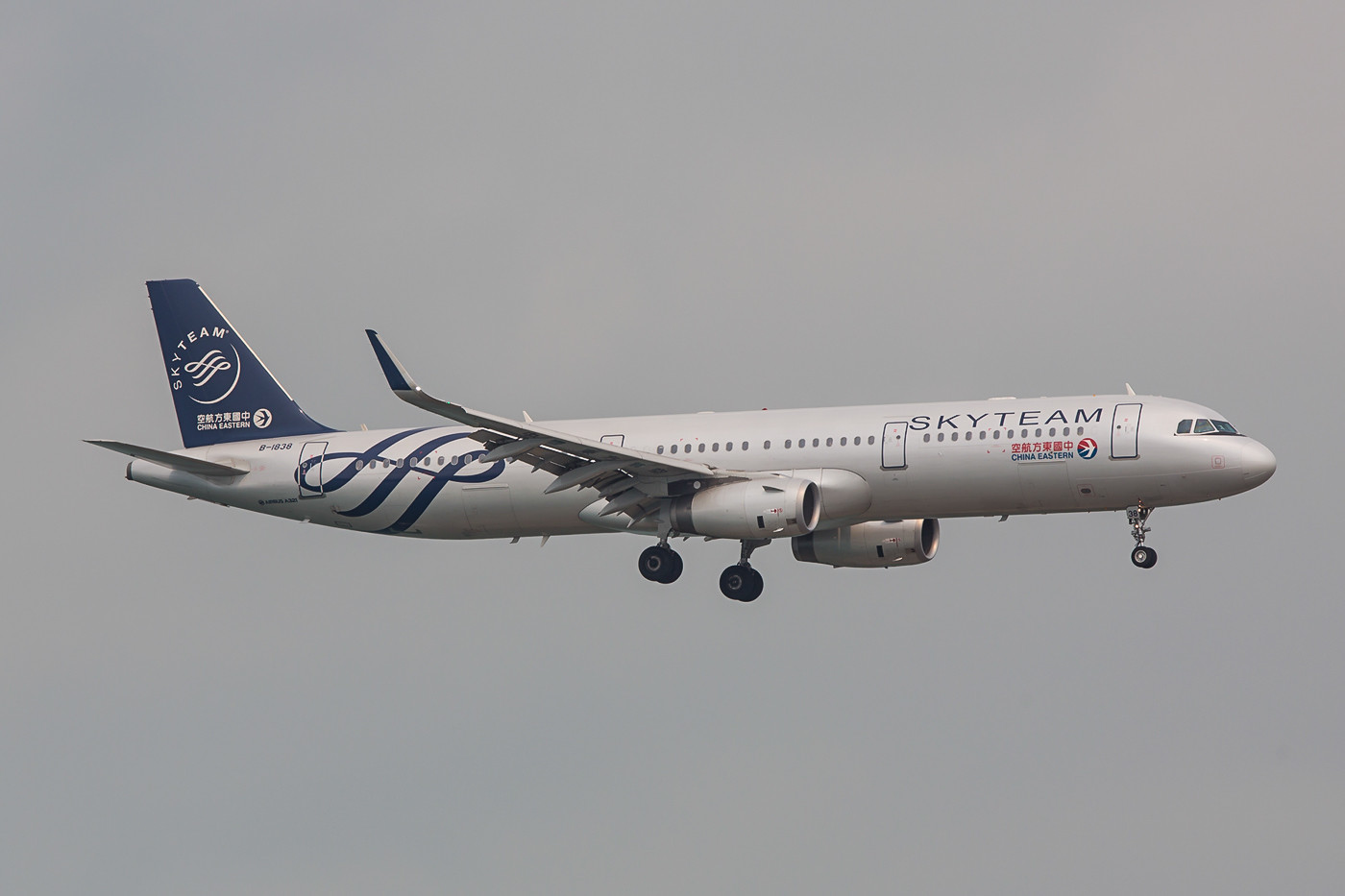 A 3210 der China Eastern in den Farben des SKYTEAM´s.