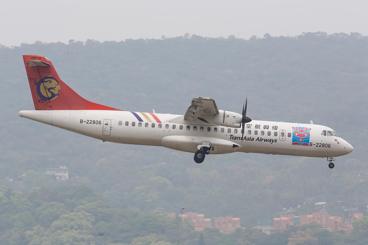 Ein Bild von den recht unfallträchtigen ATR 72 der Transasia. Nur 20 von vormals 49 Piloten überstanden das erneute Typerating.