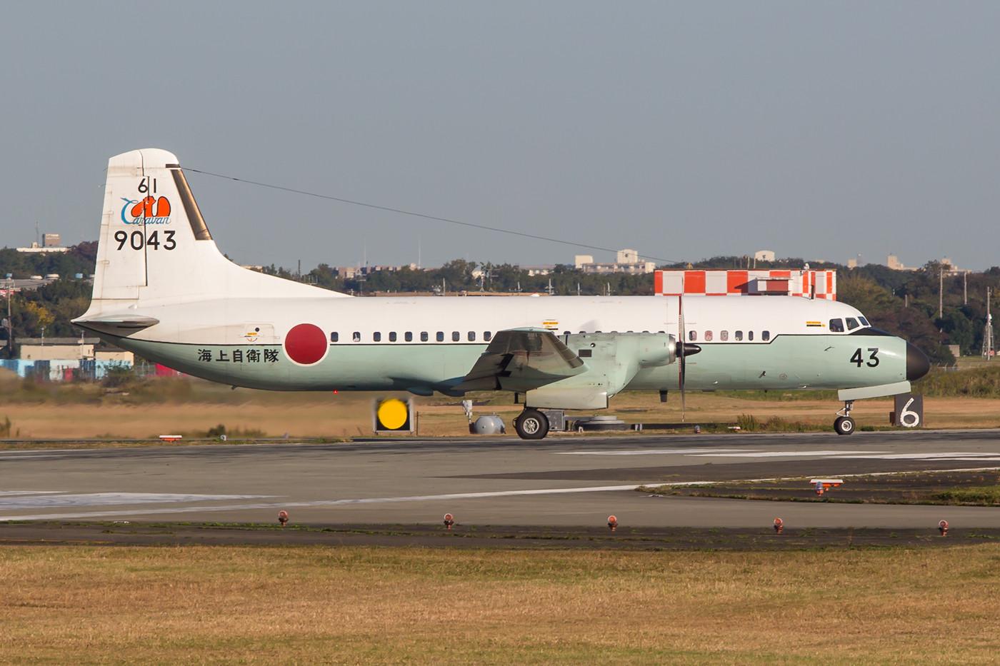 Kurz vor dem ausmustern habe ich sie noch bekommen, YS-11 der japanischen Marine.