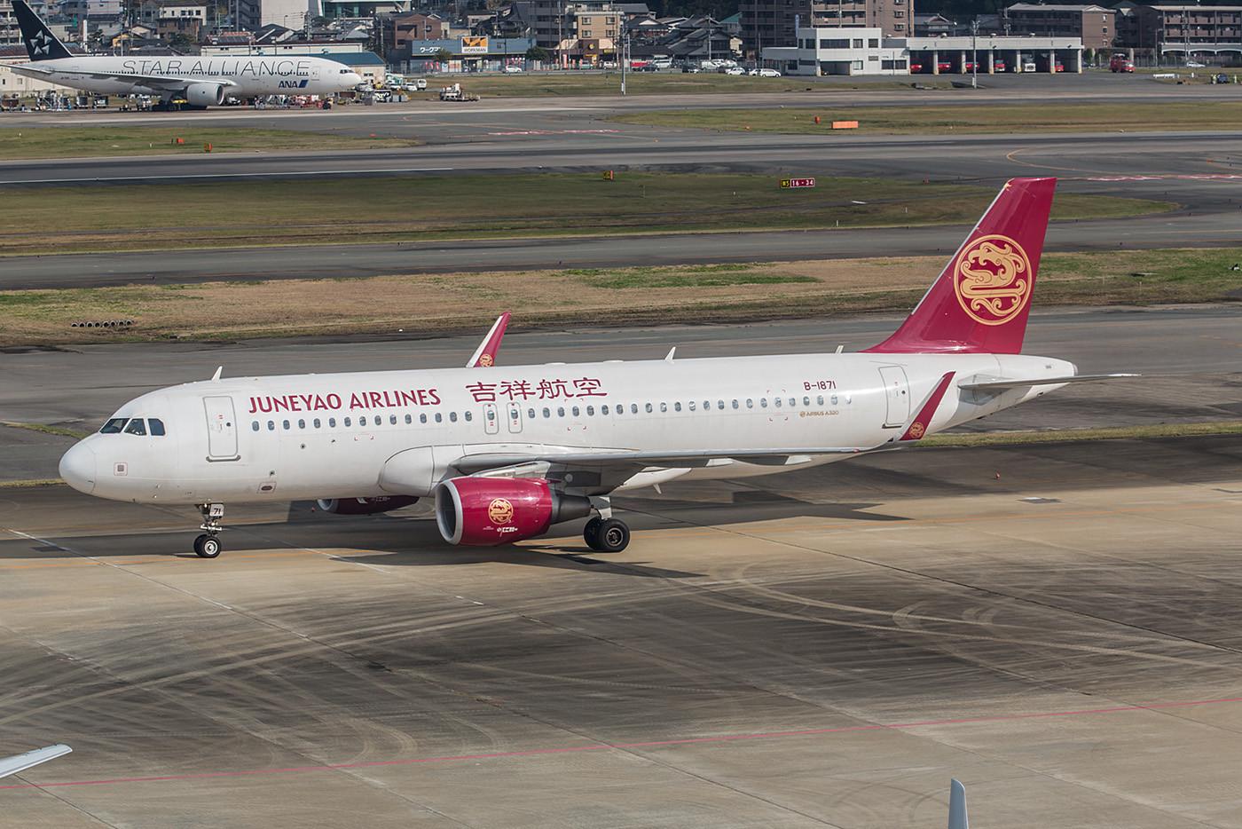B-1871, ein A320 der in Shanghai beheimateten Yuneyao Airlines. Die Gesellschaft ist mit knapp 50 Maschinen für chinesische Verhältnisse eher klein.