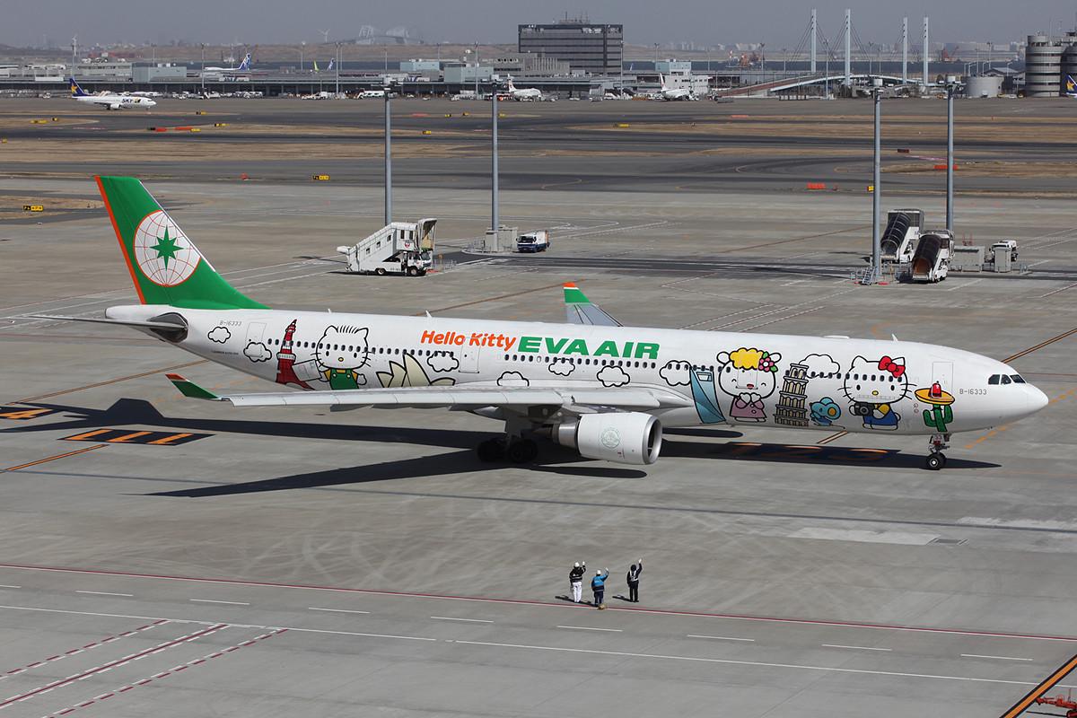 Ich hätte mich auch mal über einen normalen A 330 der EVA Air gefreut.