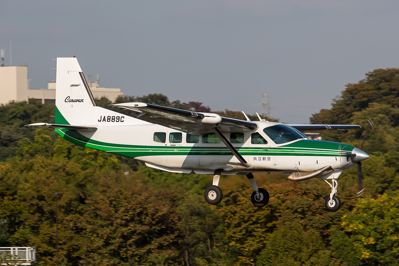 Cessna 208 Caravan I der Kyoritsu Air