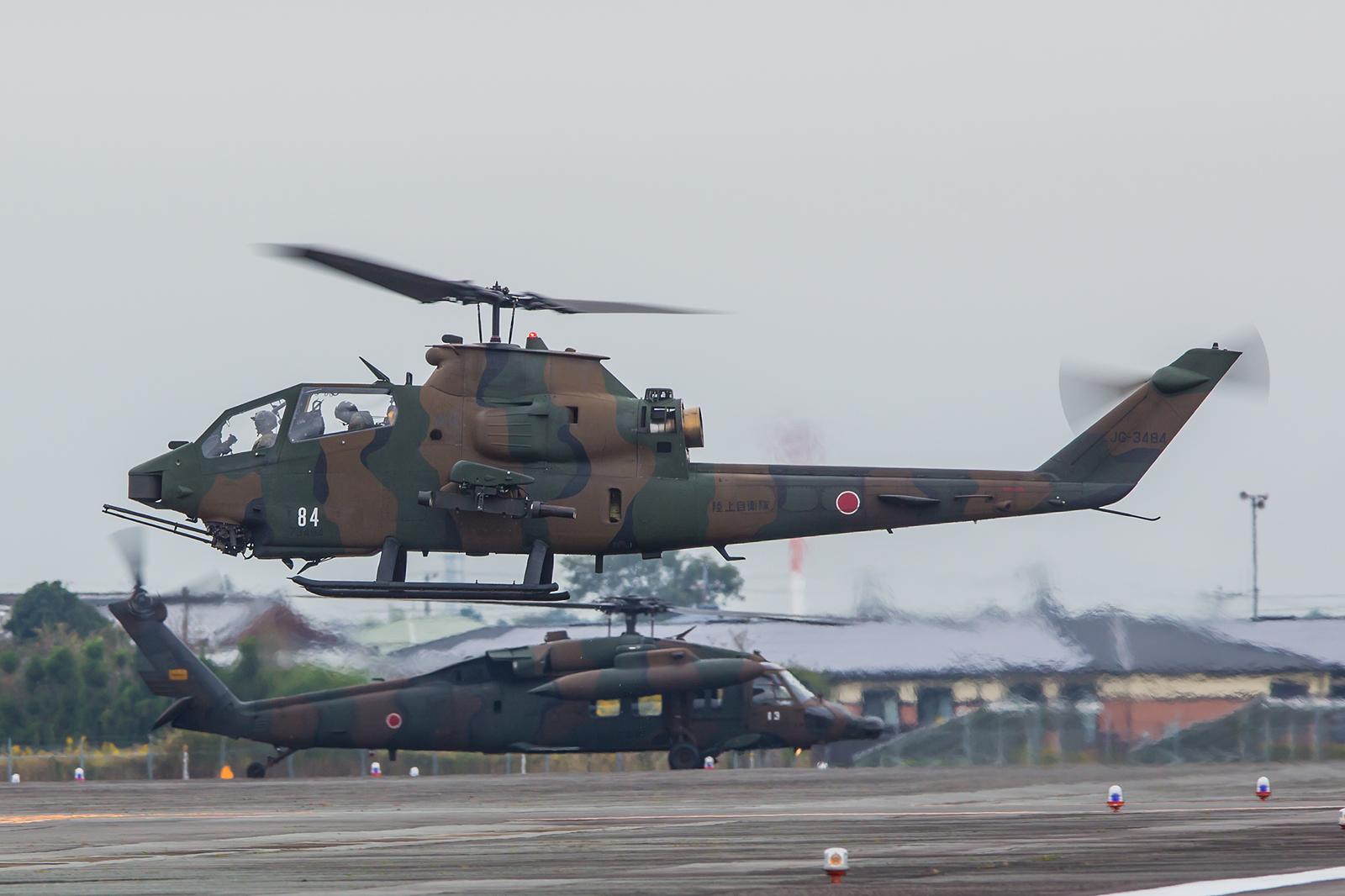 In Akeno sind zwei Frontlinestaffeln mit der AH-1S ausgerüstet.
