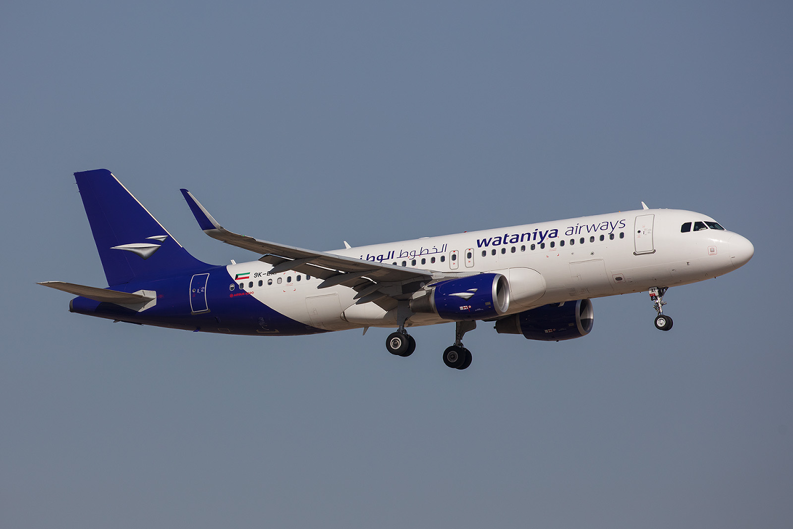 Eine A320 der wieder im Aufbau befindlichen Wataniya Air.
