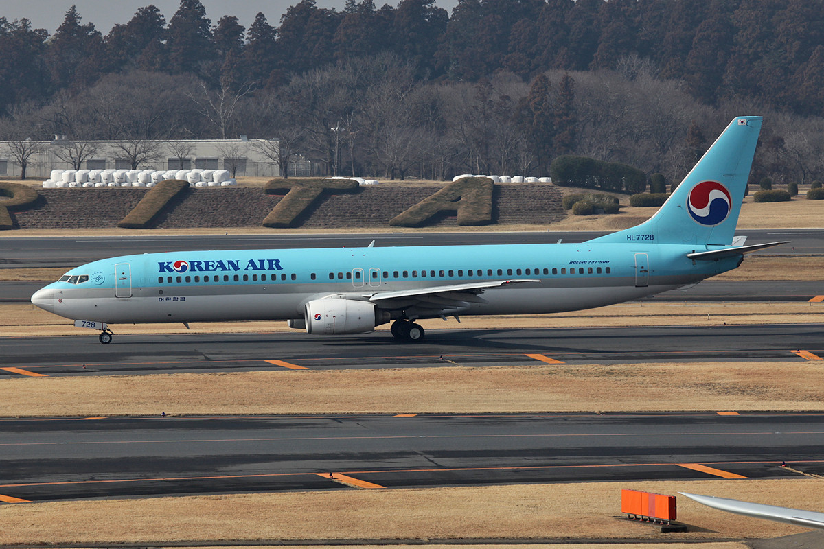 Boeing 737-900 aus Korea.