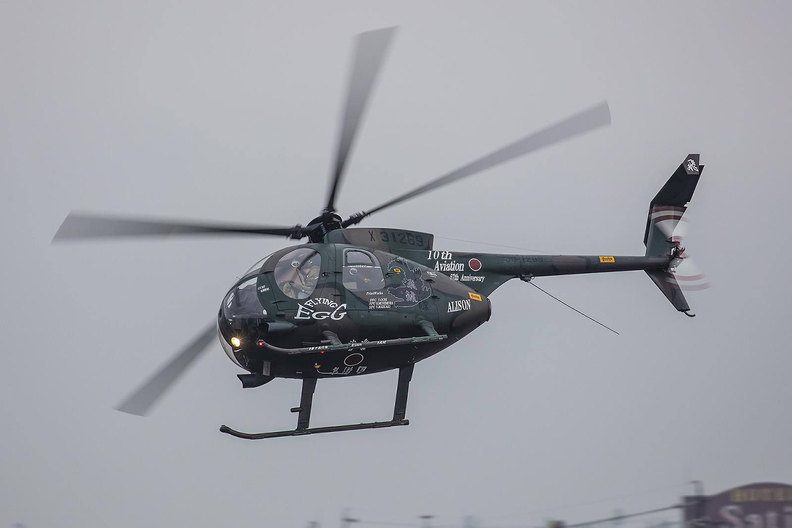 Klein und flink ist der OH-6, seine Vorführung hat wirklich Spaß gemacht.