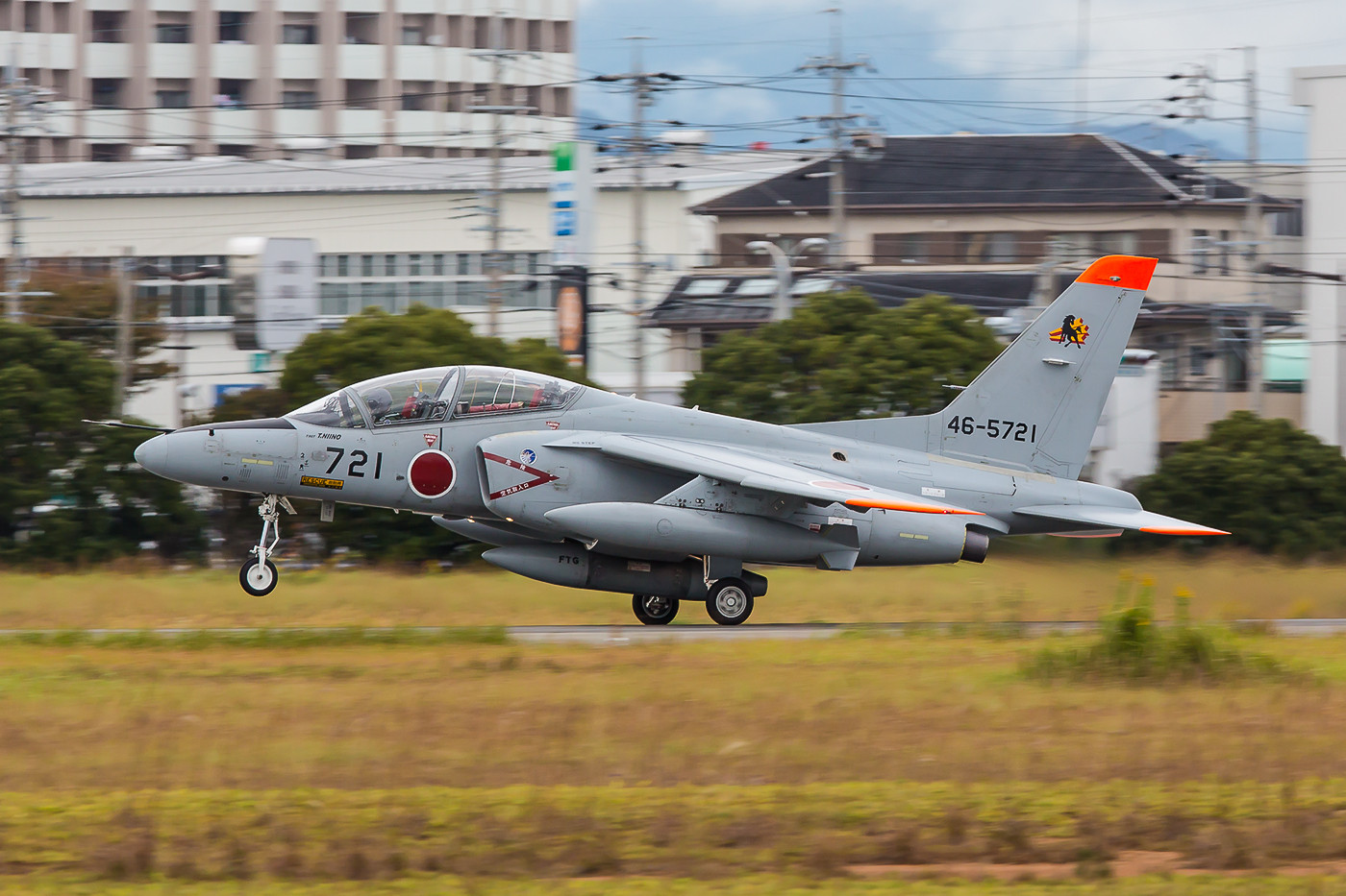 Kawasaki T-4 der 23rd Hikotai aus Nyutabaru (Miyazaki), einem Platz den ich im Verlauf der Reise ebenfalls besuchte.