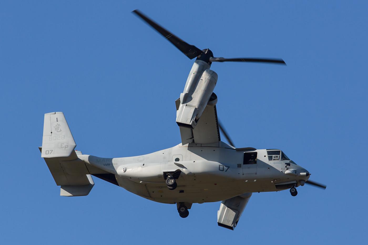 Aus MCAS Futenma auf Okinawa waren drei MV-22 Ospreys vor Ort.