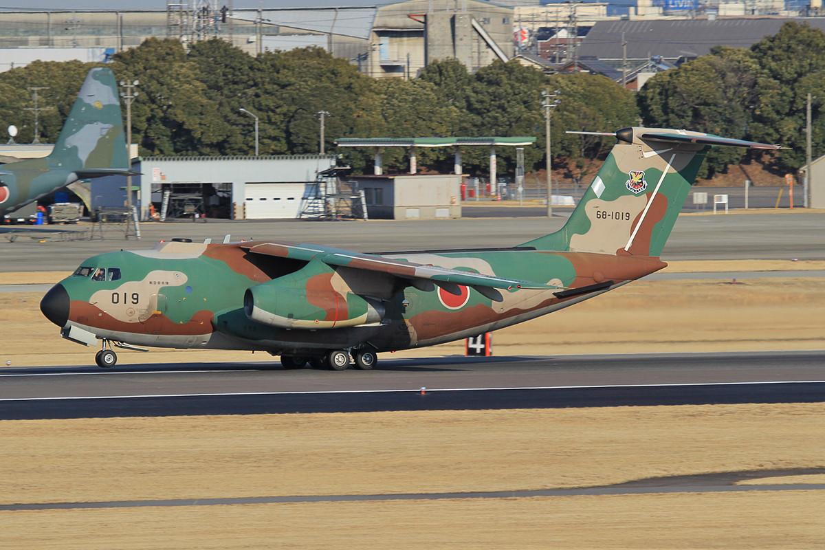 C-1 aus Iruma