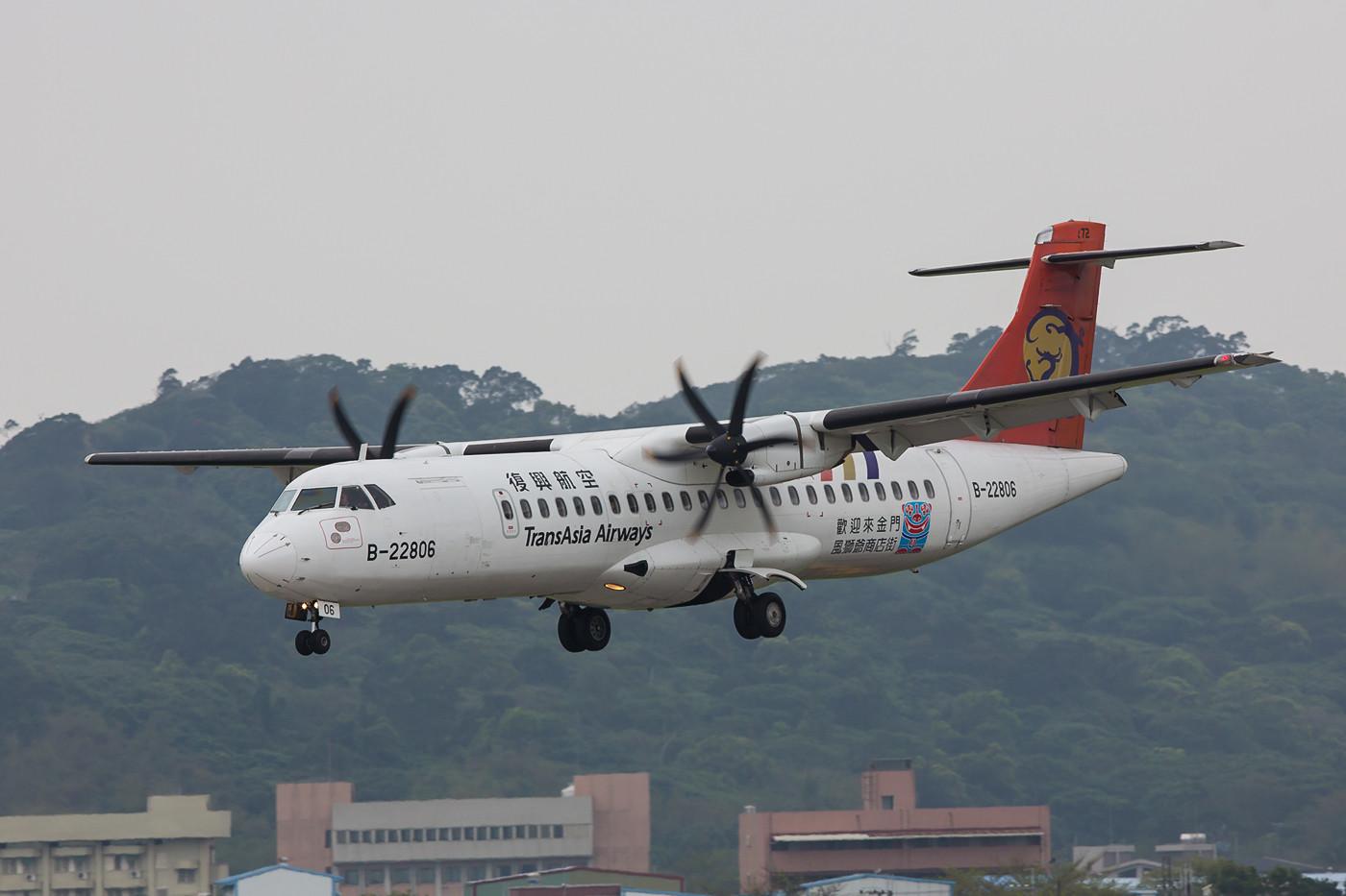 Einer der wenigen Flüge der Transasia, der noch durchgeführt wurde.