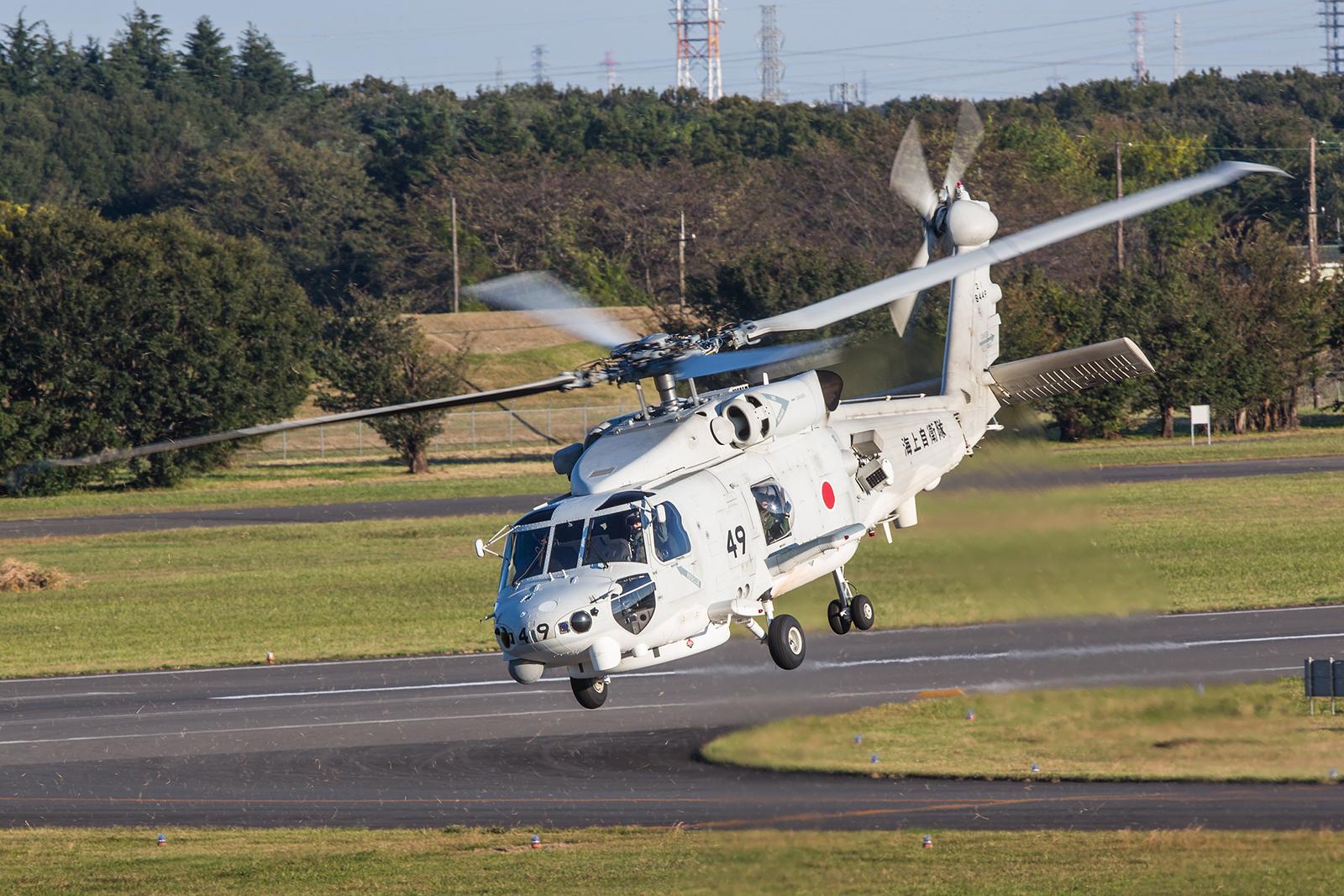UH-60K der JMSDF aus Tateyama.