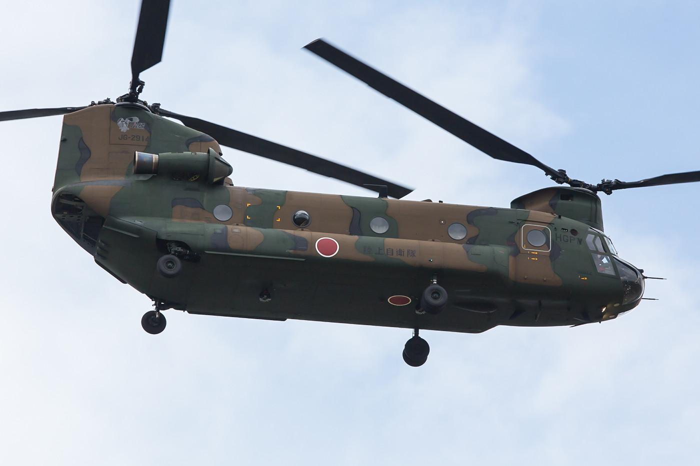 CH-47 der JGSDF aus Kisirazu.