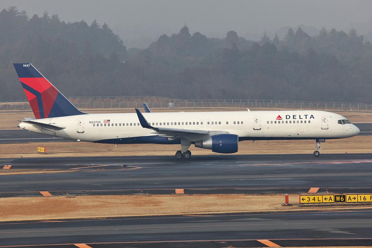 Auch Delta ist in Narita stark vertreten.