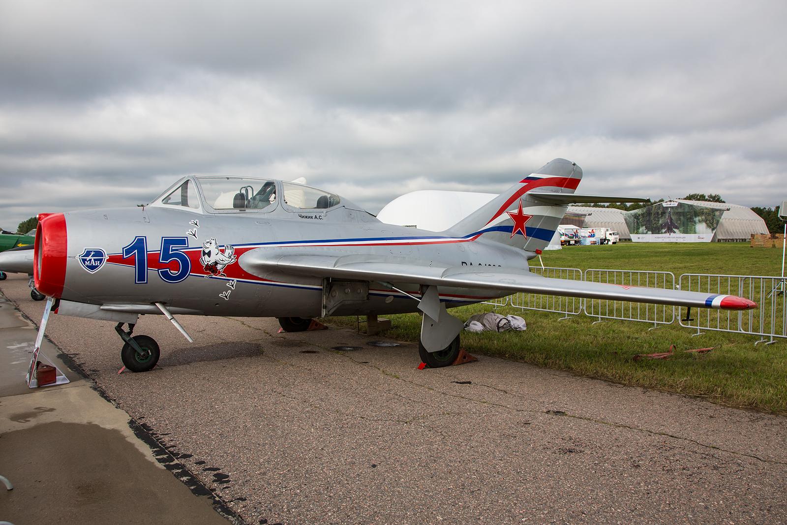 Auch in Russland gibt es ehemalige Militärjets in Privatbesitz, hier eine MiG-15UTI.