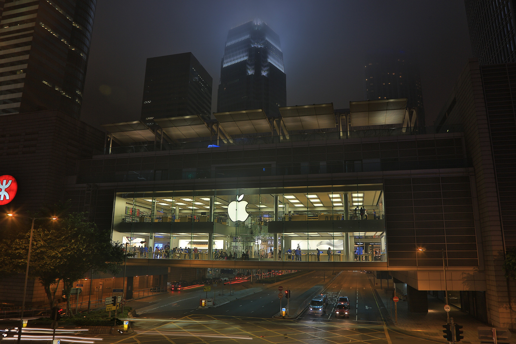 Der Apple Store in Central Hongkong.