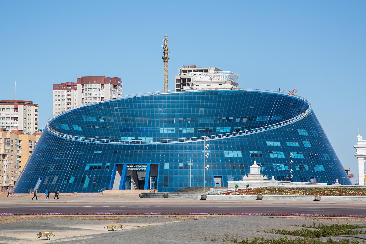 Kazakh National University of the Arts
