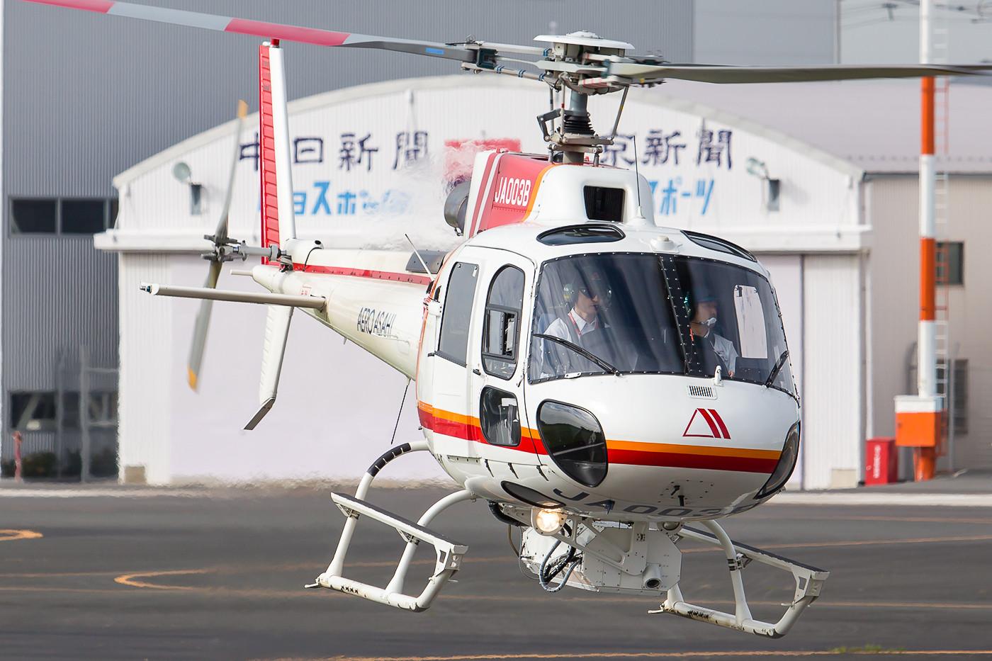 Aero Asahi betreibt verschiedene Varianten des Ecureuil, hier die JA003B eine AS-350 B2.....