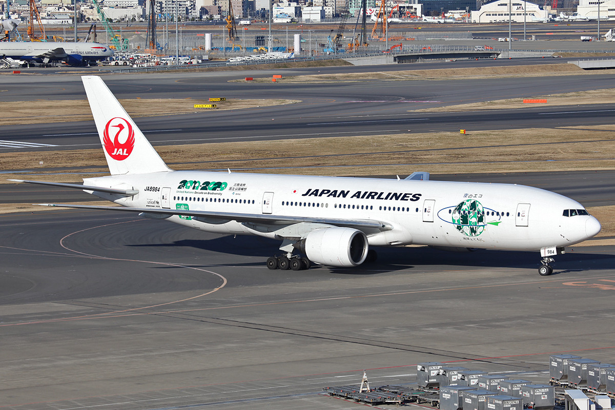 Ein weiterer bunter Flieger der JAL.