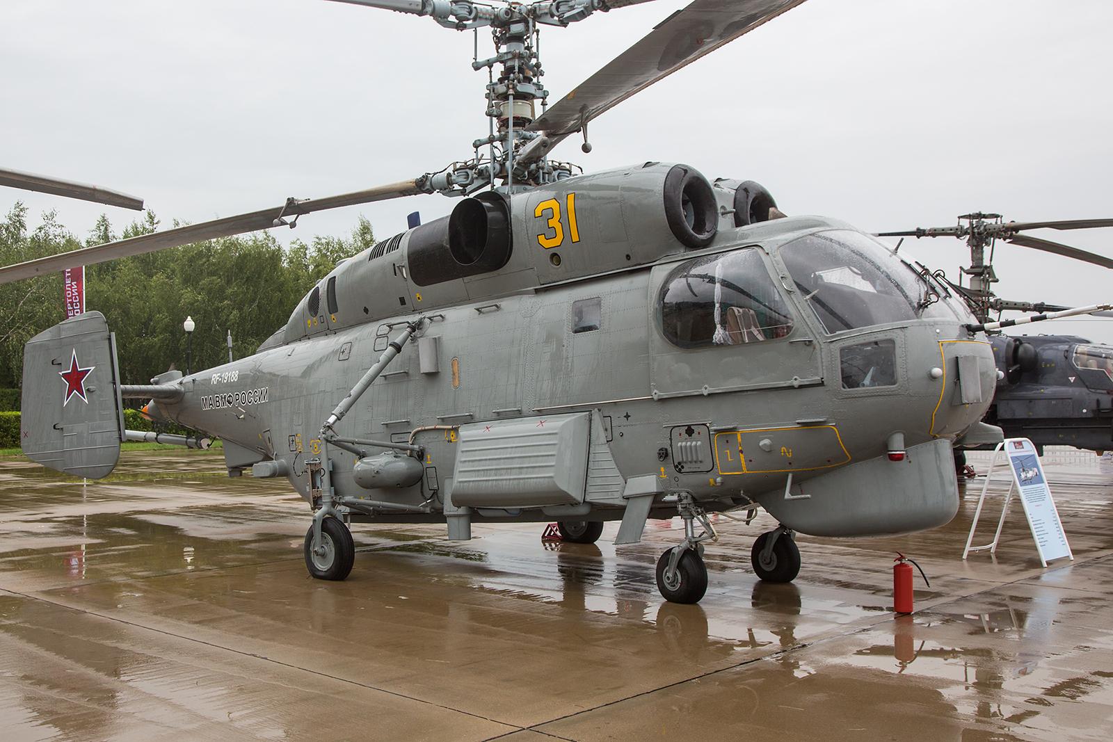 Transporthubschrauber Kamov Ka-32