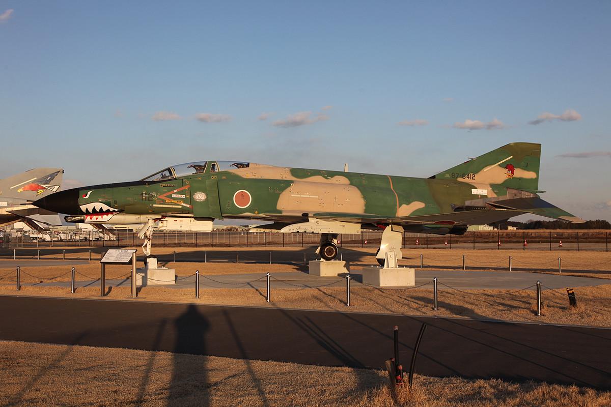 .... diese RF-4EJ, die früher mal eine normale Phantom war.