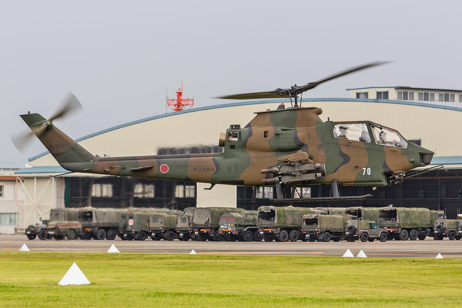 Die betagten AH-1S werden wohl noch ein paar weitere Jahre durchhalten müssen.