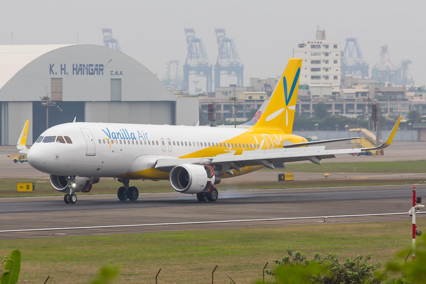 Aus dem japanischen Ableger der Air Asia ging im Herbst 2013 die Vanilla Air hervor.