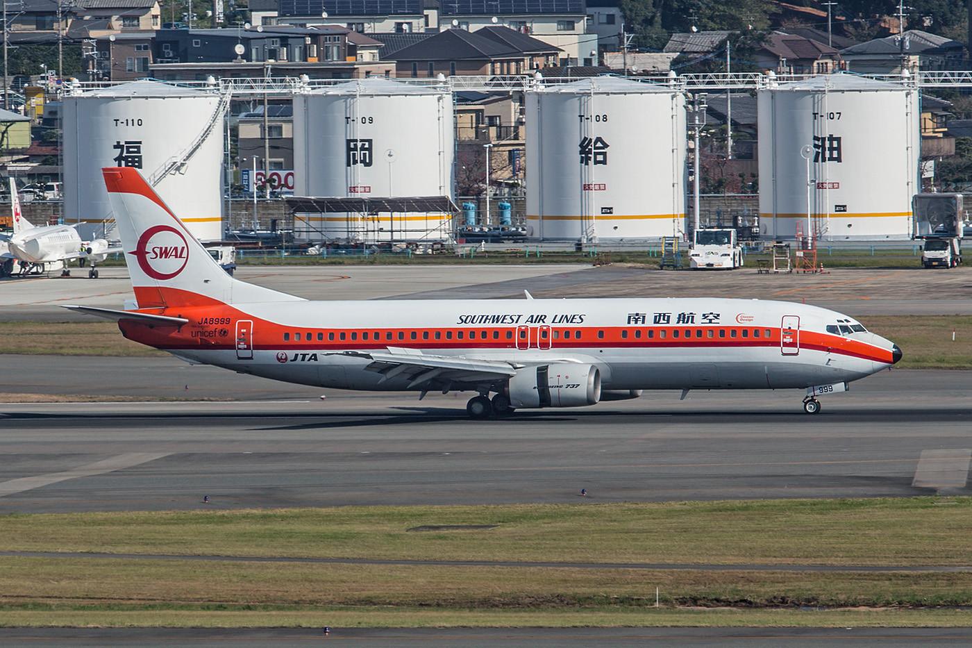 Retrojet der JAL-Tochter Japan Transocean aus Naha auf Okinawa.