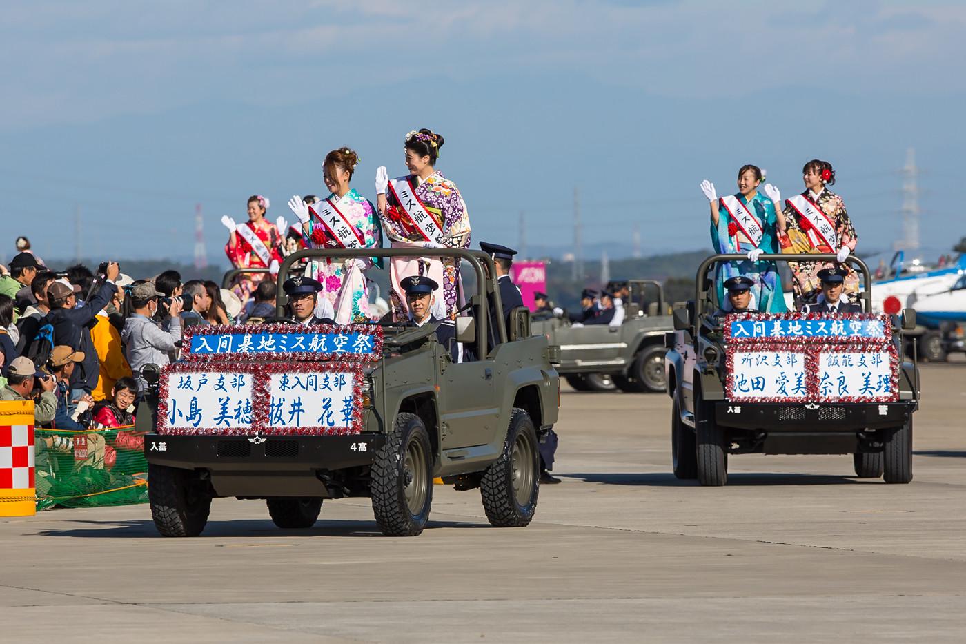 Auch eine Art von Parade!